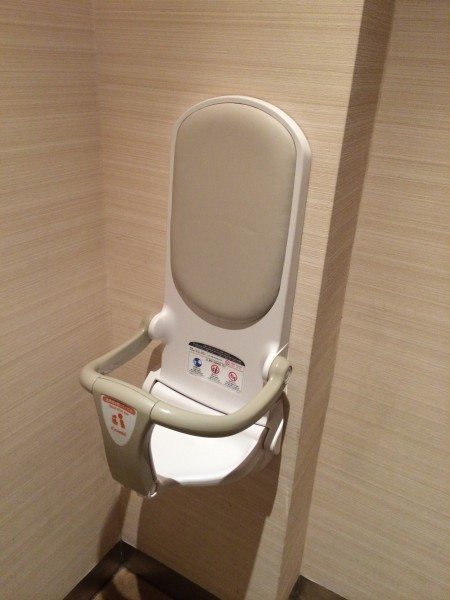 Baby Chair in the Cubicle