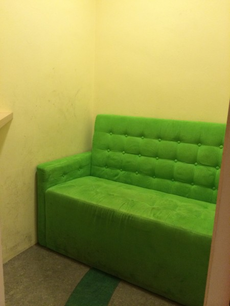 Small Sofa in the Cubicle